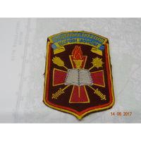 Шеврон Национальной академии обороны Украины