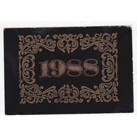 Календарик 1988 (39)