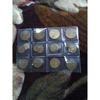 Набор монет до реформы