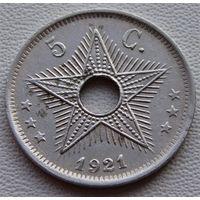 Бельгийское Конго. 5 сантимов 1921 год KM#17