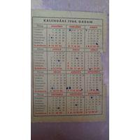 Календарик 1964 год, Рига