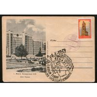 1959 ХНК МИНСК Дом правительства, СГ 40 лет БССР