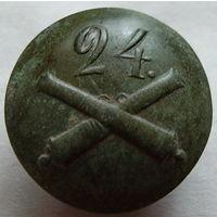 24-я полевая арт. бригада или конная рота