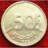 4219:  50 франков 1992 Бельгия