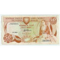 Кипр, 50 центов 1987 год.