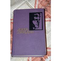 Джек Лондон собрание сочинений в 14 томах том 6