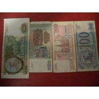 100, 200, 500, 1000 рублей обр. 1993 г. Россия