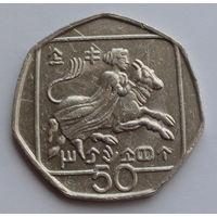 Кипр 50 центов. 1993