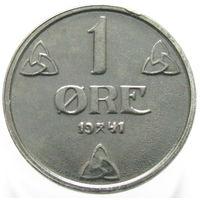 Норвегия 1 эре 1941 Fe  оккупация (101)