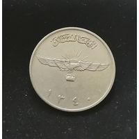 2 афгани 1961 Афганистан #01