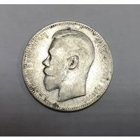 Очень хороший рубль 1897 АГ, с рубля без МЦ!