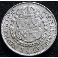 Швеция 1 крона 1940 серебро