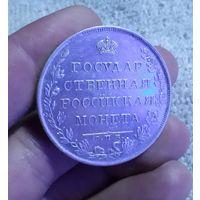 Монета 1 рубль 1808
