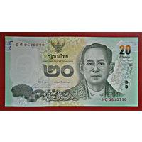 Таиланд, 2013 г., 20 бат