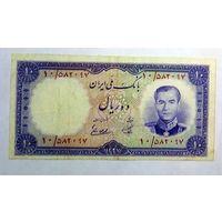 Иран. 10 риал. 1961 год Р-1 71