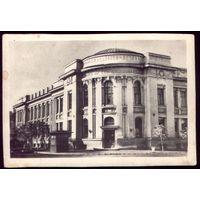 1954 год Казань Институт усовершенствования врачей
