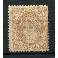 Испания (Временное правительство) - 1870 - Аллегория Испания 1M - (есть тонкие места) - [Mi.96b] - 1 марка. Чистая без клея.  (Лот 114o)