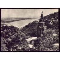 1954 год Киев Вид на Днепр