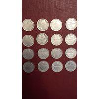 20копеек 1901-1916год шестнадцать монет-серебро.