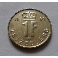 1 франк, Люксембург 1991 г.