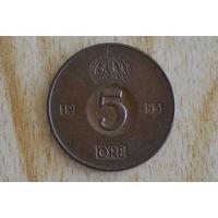 5 эре 1953