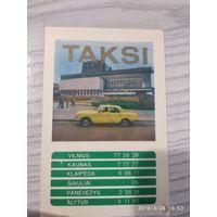 Календарик 1983 Литва 50.000 т