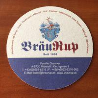 Подставка под пиво BrauRup