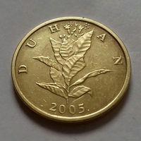 10 лип, Хорватия 2005 г., AU