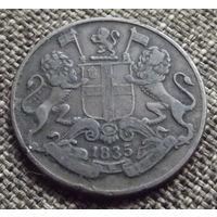 Восточно-индийская компания. 1\4 анна 1835