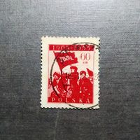 Марка Польша 1955 год  50-летие революции 1905 года
