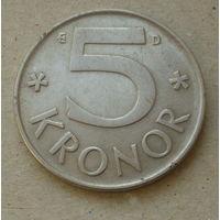 5 крон 1987 года. Швеция.