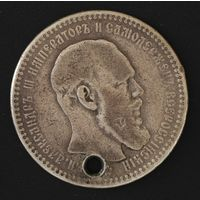 Рубль 1892 с 1 рубля