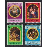 Багамы\р6\ 1970 Рождество Живопись Искусство Картины  MNH
