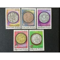 Конгресс по нумизматике. Венгрия,1979, серия 5 марок