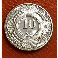 105-16 Антильские острова, 10 центов 2010 г. Единственное предложение монеты данного года на АУ