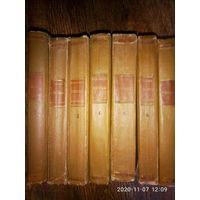 М. Шолохов .Собрание сочинений в 8 томах  нет 7 тома  1956 г