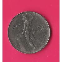 13-30 Италия, 50 лир 1968 г. Единственное предложение монеты данного года на АУ