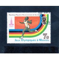 Гвинея.Спорт.Легкая атлетика.Олимпийские игры.Москва.1980
