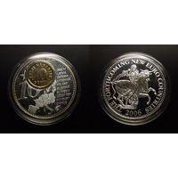 Медаль (Эстония) (2006) (d-40мм) (серебрение) (proof) (вставка – 10 сенти, золочение) (в капсуле)