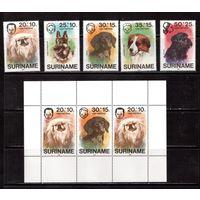 Суринам-1976,(Мих.738-742,Бл.17) **  , Собаки