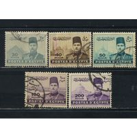 Египет Кор 1939 Фарук Стандарт #252,254-7