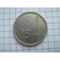 Испания 25 песет 1980г.(*81) 1981г. футбол 82