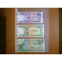 Листы для банкнот. 3-100