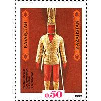 Золотой воин 1992 год серия из 1 марки