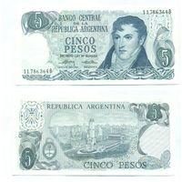 Аргентина 5 песо образца 1974-1976 года UNC p294(2)