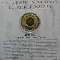 "YS: Индия, султанат Дели, медная монета, XII век, серия ""Монеты тысячелетия"""