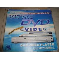 Плэер - ВИТЯЗЬ-DVD- и 25 дисков с фильмами И МУЛЬТФИЛЬМАМИ