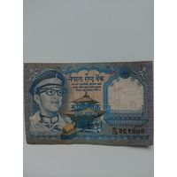 Непал. 1 рупия образца 1991 г.