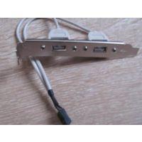 Дополнительные USB.2.