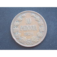 10 пенни 1876 медь Александр 2